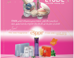 Etude Stand