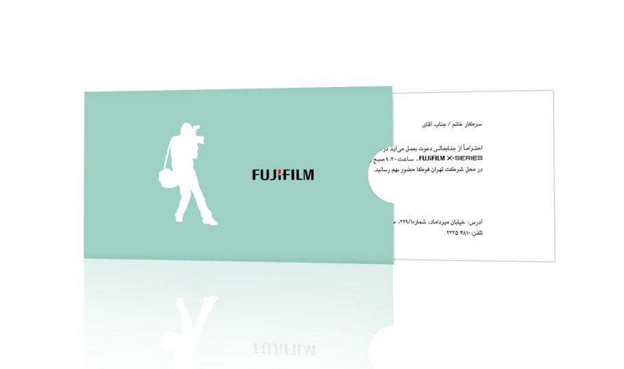 FujiFilm Inviting Card